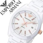 エンポリオアルマーニ EMPORIOARMANI アルマーニ レディース ホワイト トレンド ブランド おすすめ プレゼント ゴールド セラミック