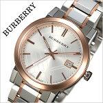 バーバリー時計[BURBERRY腕時計]バーバリーロンドン腕時計[BURBERRYLONDON時計]シティTheCityメンズ/シルバーBU9006[おすすめ/ブランド/プレゼント/ギフト/おしゃれ/オシャレ/メタルベルト/ピンクゴールド/ローズゴールド][送料無料]