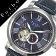 【5年保証対象】フルボデザイン 腕時計[Furbodesign 時計]フルボ デザイン 時計[Furbo design 腕時計] メンズ/ブルー F5026BLSET [革 ベルト/正規品/機械式/自動巻/メカニカル/おしゃれ/オートマチック/セット/イタリア][送料無料]
