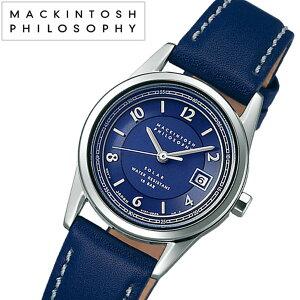 【5年保証対象】マッキントッシュフィロソフィー腕時計[MACKINTOSHPHILOSOPHY時計]マッキントッシュフィロソフィー時計[MACKINTOSHPHILOSOPHY腕時計]レディース/ブルーFDAD995[革ベルト/正規品/ソーラー/防水/SEIKO/ネイビー/シルバー][送料無料]