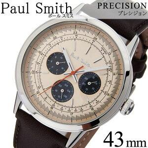 ポールスミス時計[paulsmith腕時計]ポールスミス腕時計[paulsmith時計]プレシジョンPRECISIONメンズ/ベージュP10002[革ベルト/レザー/トレンド/ブランド/人気/ギフト/プレゼント/ブラウン/シルバー/ビジネス/シンプル][クリスマスプレゼント][送料無料]