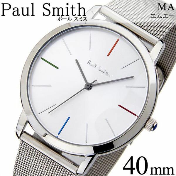 PaulSmith(ポールスミス)『MA』