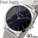 ポールスミス 時計 paul smith 腕時計 ポール スミス 腕時...