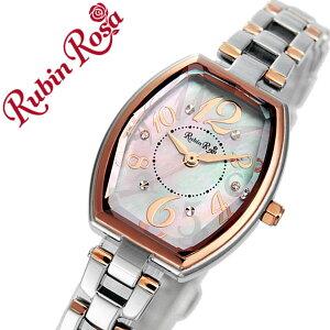 ルビンローザ腕時計[RubinRosa時計]ルビンローザ時計[RubinRosa腕時計]レディース/ピンクR018SOLTWH[新作/人気/ブランド/かわいい/メタルベルト/ソーラー/ローズゴールド/クリスタル/シルバー][送料無料]