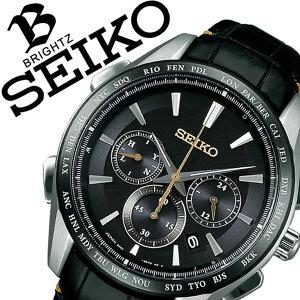 【5年保証対象】セイコーブライツ腕時計[SEIKOBRIGHTZ時計]セイコー時計[SEIKO腕時計]フライトエキスパートFLIGHTEXPERTメンズ/ブラックSAGA221[ワニ革ベルト/正規品/ソーラー電波修正/防水/シルバー][送料無料]
