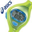 【5年保証対象】アシックス 腕時計[ASICS 時計]アシックス 時計[ASICS 腕時計] メンズ/レディース/グレー CQAR0513 [新作/人気/正規品/ブランド/ランニングウォッチ/マラソン/ランニング/ウォーキング/スポーツ][入学/卒業/祝い]