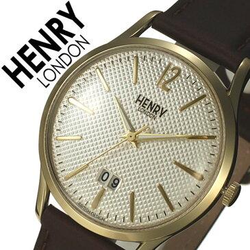 ヘンリーロンドン 時計 HENRYLONDON 時計 ヘンリー ロンドン 腕時計 HENRY LONDON 腕時計 ウェストミンスター WESTMINSTER メンズ ホワイト HL41-JS-0016 人気 ブランド アンティーク ペア ペアウォッチ シンプル 革 レザー ベルト プレゼント ブラウン ゴールド 父の日