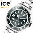【5年保証対象】アイスウォッチ 腕時計[ICEWATCH 時計]アイスウォッチ 時計[ICE WATCH 腕時計] アイスピュア ICE PURE メンズ/レディース/ブラック ICE-000658 [人気/ブランド/防水/おすすめ/ファッション/プレゼント/ギフト/クリア/アンセラサイト]