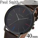 ポールスミス 腕時計 PAULSMITH 時計 ポールスミス 時計 P...