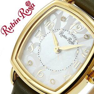 【5年保証対象】ルビンローザ腕時計[RubinRosa時計]ルビンローザ時計[RubinRosa腕時計]レディース/ホワイトR020YWHKH[正規品/人気/流行/ブランド/防水/かわいい/革/レザーベルト/ソーラー/スワロフスキー/白蝶貝/ホワイトシェル/ゴールド/カ−キ][送料無料]