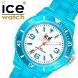 【5年保証対象】アイスウォッチ 腕時計[ICEWATCH 時計]アイスウォッチ 時計[ICE WATCH 腕時計]アイスネオン ミディアム ICE NEON メンズ/レディース/ホワイト ICE-013613 [正規品/新作/人気/ブランド/防水/ファッション/ラバー/シンプル/プレゼント/ギフト/クリア/ブルー]