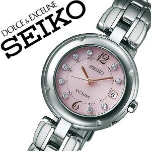 【5年保証対象】セイコー腕時計[SEIKO時計]セイコー時計[SEIKO腕時計]ドルチェ&エクセリーヌDOLCE&EXCELINEレディース/ピンクSWCW123[新作/人気/正規品/ブランド/防水/電波ソーラー/チタン/シルバー][送料無料]