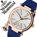 ヴィヴィアンウエストウッド腕時計[VivienneWestwood時計]ヴィヴィアンウエストウッド時計[VivienneWestwood腕時計]ヴィヴィアン時計オーブポップ/レディース/シルバーVV006RSBL[新作/人気/ブランド/革/レザー/ギフト/プレゼント/ブルー/ローズゴールド][送料無料]