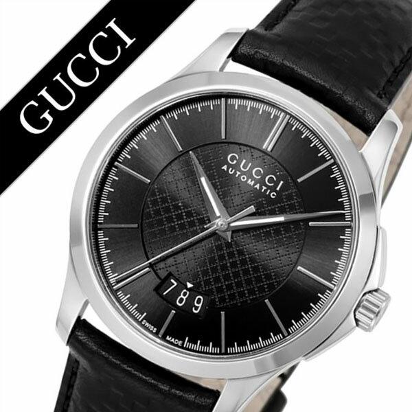 177f82d65fe5 送料無料 防水 時計 グッチ グッチ ブルー 時計 ブラック プレゼント 腕時計 人気 ベルト Gタイムレス 腕時計