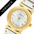 ヴェルサーチ 腕時計[VERSACE 時計]ヴェルサーチ 時計[VERSACE 腕時計]ベルサーチ/ヴァニティ VANITY レディース/シルバー P5Q80D499S089[人気/ブランド/イタリア/メタル/ローズゴールド/ピンクゴールド/プレゼント/ギフト][送料無料]