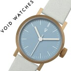 【5年保証対象】ヴォイド 腕時計[VOID 時計]ヴォイド 時計[VOID 腕時計]メンズ/レディース/ブルー VID020065[正規品/人気/ブランド/ギフト/革/レザー/ペアウォッチ/ユニセックス/デザイナーズウォッチ/ファッション/グレー][送料無料]