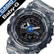 【5年保証対象】カシオ 腕時計[CASIO 時計]カシオ 時計[CASIO 腕時計]ベビージー BABY-G レディース/ブラック BA-110JM-1AJF [正規品/新作/防水/アナデジ/デジタル/液晶/ベイビーG][送料無料]