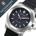 ビクトリノックス スイスアーミー腕時計 VICTORINOX SWIS...
