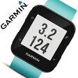 ガーミン 腕時計[GARMIN 時計]ガーミン 時計[GARMIN 腕時計]フォーアスリート 35J フロスト ブルー ForeAthlete 35J Frost Blue ユニセックス/液晶 GAR-010-01689-40[正規品/GPS/スクエア/スマートウォッチ/スポーツ/カレンダー/ラバー/水色][送料無料]