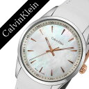 カルバンクライン腕時計 Calvin Klein時計 Calvin K...