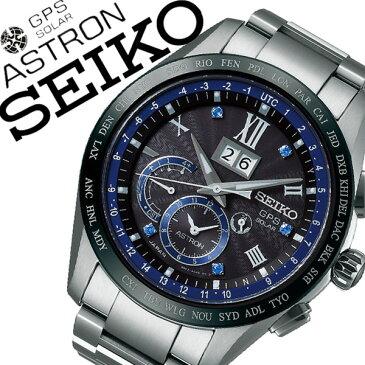 SEIKO 腕時計 セイコー 時計 アストロン ASTRON メンズ ブラック SBXB145 [正規品 限定モデル サファイア ストーン おしゃれ ファッション ビジネス スーツ シンプル ブルー チタン GPS ソーラー電波 時計 バーゲン プレゼント ギフト][ 父の日 父の日ギフト ]