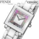 [当日出荷] フェンディ 腕時計 FENDI 時計 フェンディ 時計 FENDI 腕時計 セラミック CERAMIC レディース ピンクパール F622270 腕時計 フェンディ スイス製 イタリア ギフト プレゼント 新作 人気 ブランド ファッション セラミック 送料無料