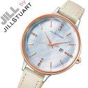 【5年保証対象】ジルバイジルスチュアート 腕時計 JILLbyJILL...