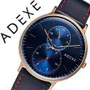 アデクス 腕時計 ADEXE 時計 アデックス グランデ G...