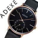 アデクス 腕時計 ADEXE 時計 アデックス グランデ G