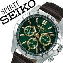 【5年保証対象】セイコー 腕時計 SEIKO 時計 セイコー 時計 SEIKO 腕時計 スピリット ...
