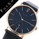 フルボデザイン腕時計 Furbo design 腕時計 フルボ デザイ...