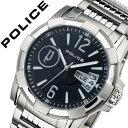 【5年保証対象】ポリス 腕時計 POLICE 時計 ポリス 時計 PO...