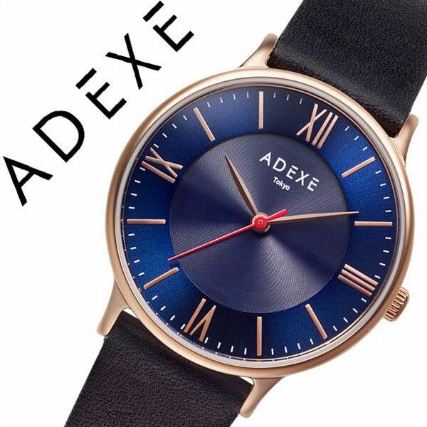 アデクス 腕時計 ADEXE 時計 アデクス 時計 ADEXE 腕時計 レディース ブルー ADX-1870E-02 [ おしゃれ シンプル ラウンド 日本限定 ロゴ ソーラー ファッションウォッチ カジュアル スーツスタイル オフィス ブラック 革 レザー プレゼント ギフト ]