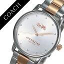 コーチ 腕時計 COACH 時計 コーチ 時計 COACH 腕時計 グ...