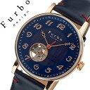 [当日出荷] 【5年保証対象】フルボデザイン 腕時計 Fur...