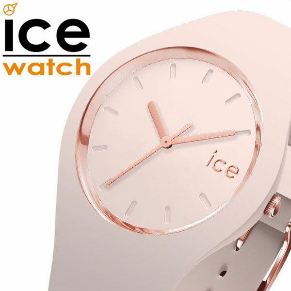 【5年保証対象】アイスウォッチ 腕時計 ICEWATCH 時計 アイス ウォッチ 時計 ICE WATCH 腕時計 アイスグラム ヌード ミディアム ICE gram color NUDE medium メンズ レディース ピンク 015334 [ ラウンド ファッションウォッチ スモーキー アースカラー ピンク ][送料無料]