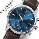 クロナビー 腕時計 KRONABY 時計 クロナビー 時計 KRONABY 腕時計 セイケル SEKEL メ……
