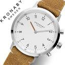クロナビー 時計 KRONABY 腕時計 ノード NORD メンズ ホワイト A1000-3128[正規品 シルバー ホワイト レザー モカ 革 北欧 スマートウォッチ ラウンド アプリ カレンダー GPS ハイスペック アナログ ブルートゥース Bluetooth ビジネス シンプル]