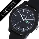ラコステ 腕時計 LACOSTE 時計 ラコステ 時計 LACOSTE...