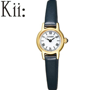 シチズン 腕時計 CITIZEN 時計 シチズン 時計 CITIZEN 腕時計 キー Kii レディース ホワイト EG2995-01A 正規品 エコ・ドライブ ソーラー 小さい 小さめ かわいい エレガント クラシカル 丸型 ラウンド ファッション おしゃれ おすすめ 人気 ブランド プレゼント 送料無料