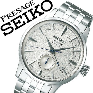 【5年保証対象】セイコー 腕時計 SEIKO 時計 セイコー 時計 SEIKO 腕時計 プレザージュ PRESAGE メンズ シルバー SARY105 アナログ 機械式 自動巻き メカニカル プレゼント ギフト ラウンド ビジネス ファッション カジュアル シンプル人気 送料無料