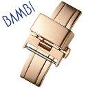 [当日出荷] バンビ Dバックル BAMBI 腕時計 バックル バンビ 時計 観音プッシュ式 腕時計用 時計用 幅 16mm メンズ レディース 男性 女性 ZP010N 付け替え 部品 簡単 ピンクゴールド レザーベルト用 革ベルト 両開き バックル 時計ベルト おしゃれ ファッション