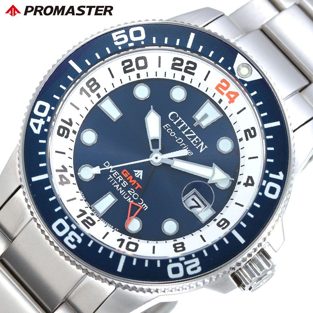 腕時計, メンズ腕時計 5 CITIZEN PROMASTER BJ7111-86L -