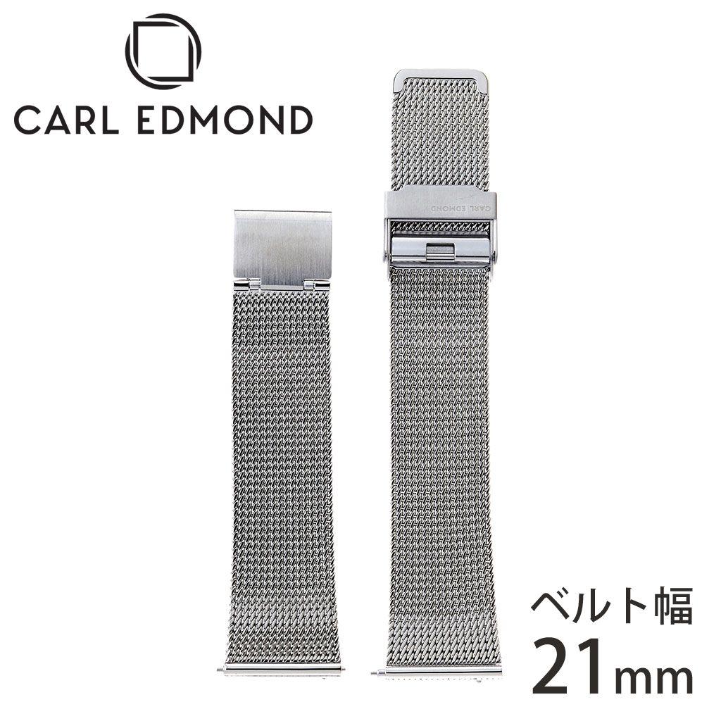 腕時計用アクセサリー, 腕時計用ベルト・バンド  CARLEDMOND CARL EDMOND CESM21