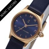 マークジェイコブス腕時計MARCJACOBS時計マークジェイコブス時計レディースMARCJACOBS腕時計ヘンリーHENRYネイビーMJ1611[人気おすすめブランド女性嫁妻彼女ローズゴールドシンプルレザーレザーベルトおしゃれかわいいプレゼント]送料無料