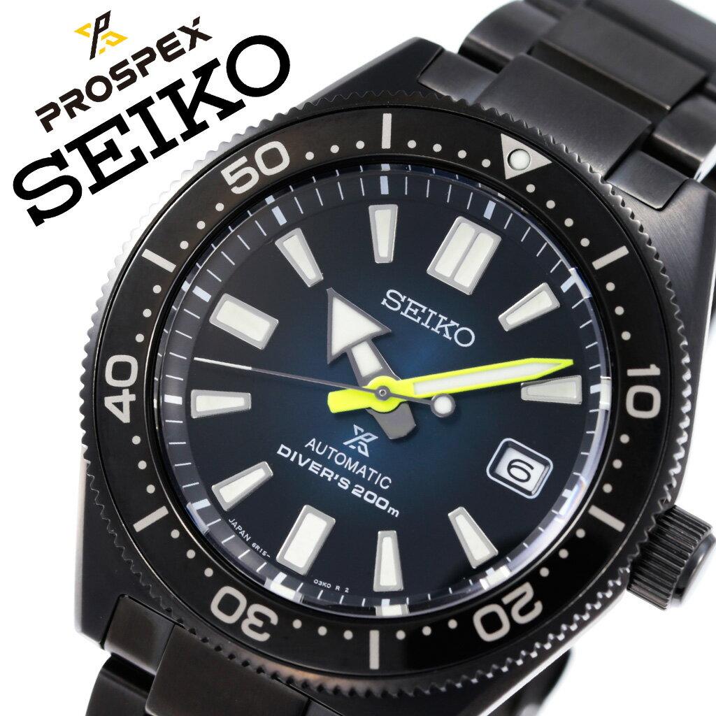 腕時計, メンズ腕時計 5 SEIKO SEIKO Prospex SBDC085