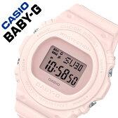 【5年保証対象】カシオ腕時計CASIO時計カシオ時計CASIO腕時計ベイビーGBABY-GレディースピンクBGD-570-4JF[人気定番カラーブランド防水ファッションおしゃれラウンドフェイスカジュアルアウトドアスポーツベビーGデジタルプレゼントギフト]