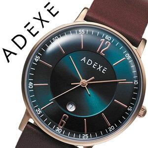 アデクス 腕時計 ADEXE 時計 アデクス時計 ADEXE腕時計 グランデ GRANDE メンズ グリーン 2046B-T01 [ 正規品 人気 ブランド 流行 インスタ インスタ映え オシャレ ファッション お揃い ペア おそろい 北欧 上品 シンプル ドーム 風防 プチプラ スーツ プレゼント ギフト ]
