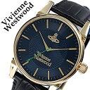 ヴィヴィアンウエストウッド 腕時計 VivienneWestwood 時計 ヴィヴィアン ウエストウッド Vivienne Westwood メンズ ネイビー VV065NVBK [ 人気 ブランド おすすめ 防水 ビビアン ウェストウッド レザー ベルト カジュアル シンプル 上品 クラシカル オシャレ チャーム ]