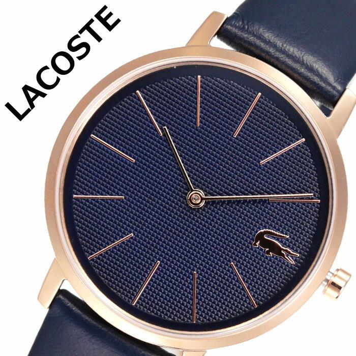 腕時計, レディース腕時計  LACOSTE LACOSTE moon LC2001071